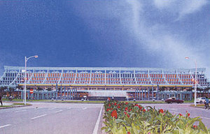 SHAMEN GAOQL INTERNATIONAL AIRPORT